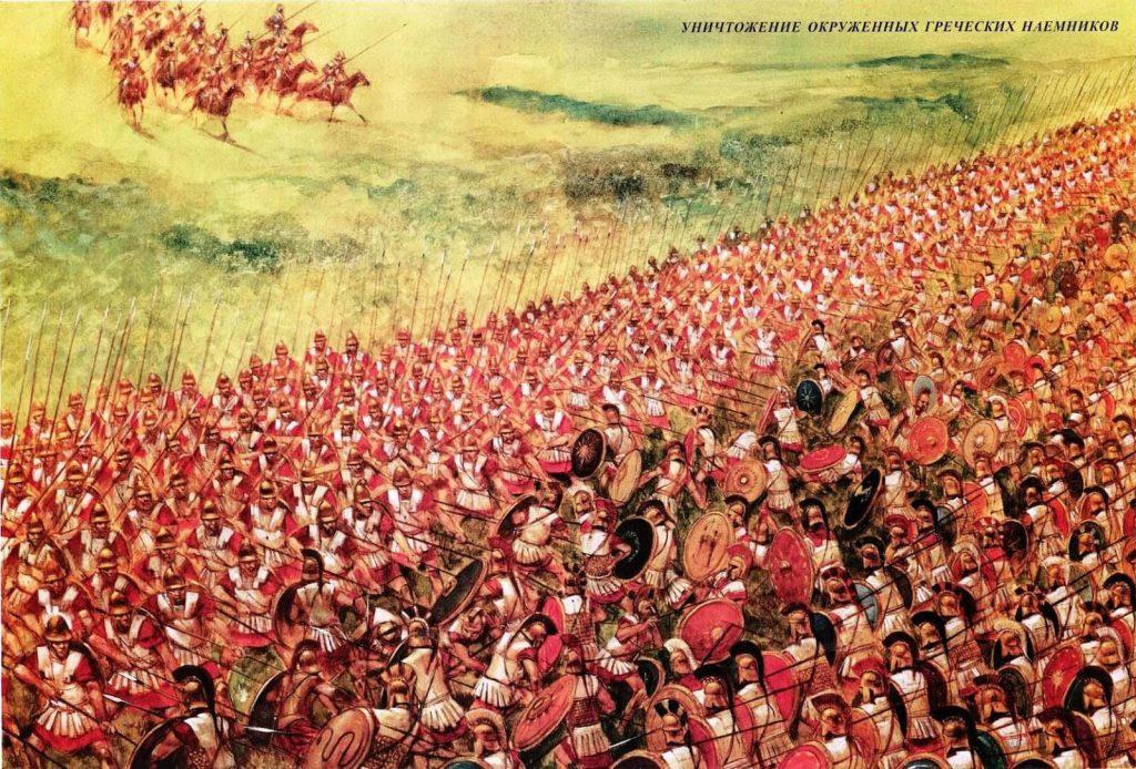 Бой между македонской и греческой фалангой в сражении при Гранике